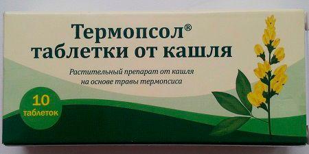Препарат термопсол для лечения кашля у годовалого ребенка