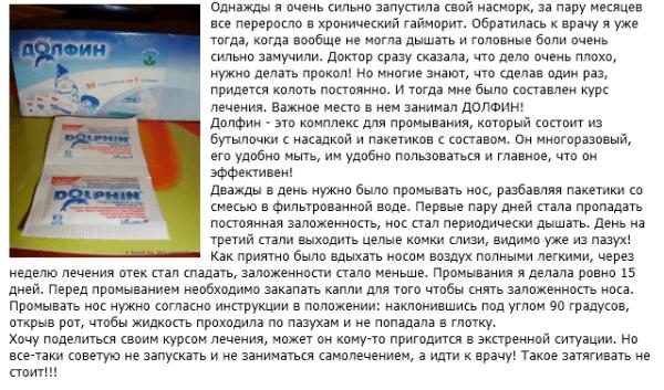 Отзыв от Annet.ka