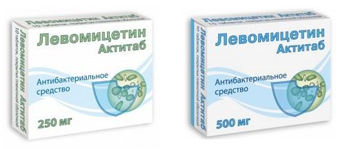 Левомицетин разной дозировки