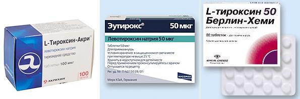 Эутирокс или Л-тироксин?