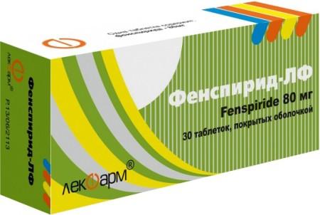 Фенспирид
