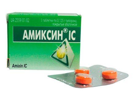 Препарат амиксин для лечения бронхита