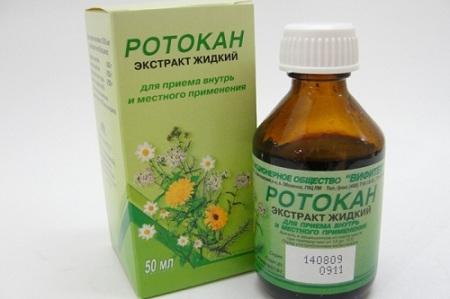 Ротокан - экстракт для промывания миндалин