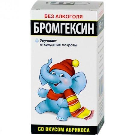 Препарат бромгексин для лечения кашля у грудного ребенка