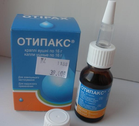 Отипакс - одни из немногих капель, которые разрешены при беременности