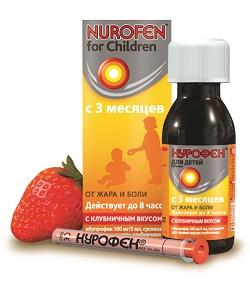 При болях у детей часто применяется Нурофен