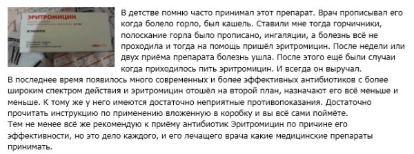 Отзыв от Zuravlic