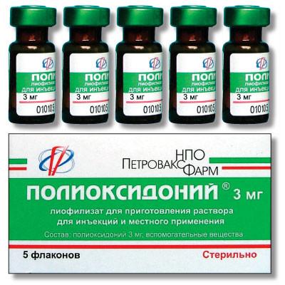 polioksidonii20_enl