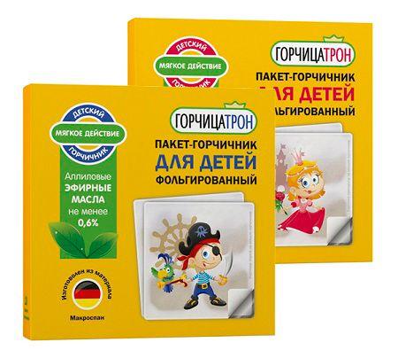 Пакет-горчичник при бронхите
