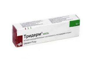 противогрибковый препарат