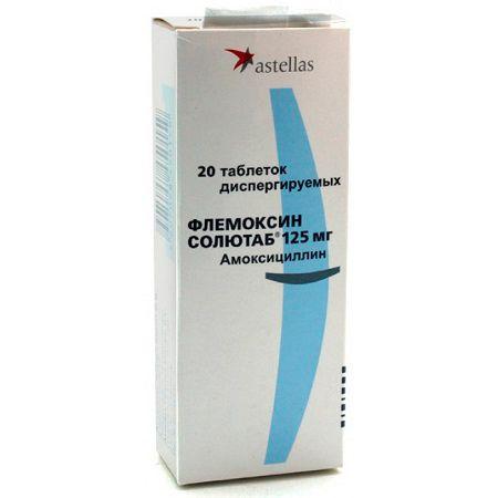 Препарат флемоксин для лечения бронхита