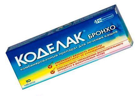 Препарат коделак для лечения бронхита