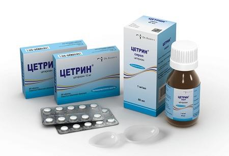 Цетрин - средство, которое может помочь при проблеме