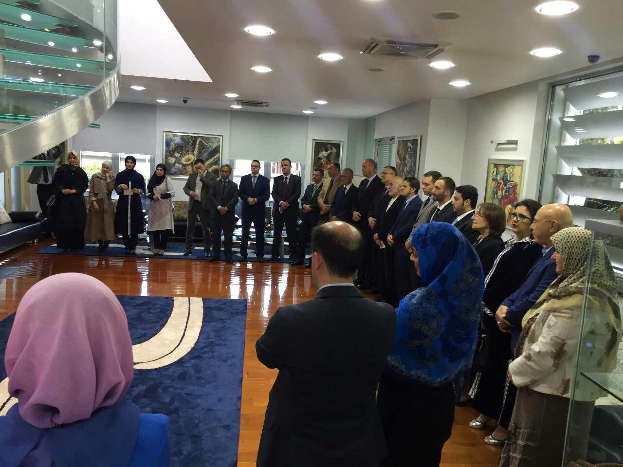 Arapsko muslimansko druženje uk