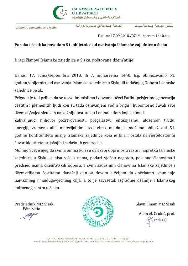 Čestitka-poruka povodom 51. obljetnice Islamske zajednice u Sisku