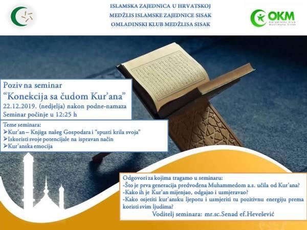 "Poziv na seminar ""Konekcija sa čudom Kur'ana"""