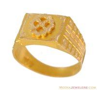 Indian Gold Ring (22 Karat) - RiMs9751 - 22k Indian gold ...