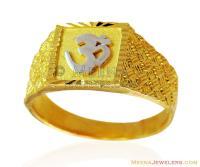 Indian Gold Men OM Ring (22Kt) - RiMs14872 - 22K Gold ...