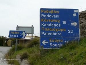 The sign to Sougia Crete