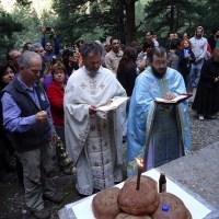 mass for osia maria