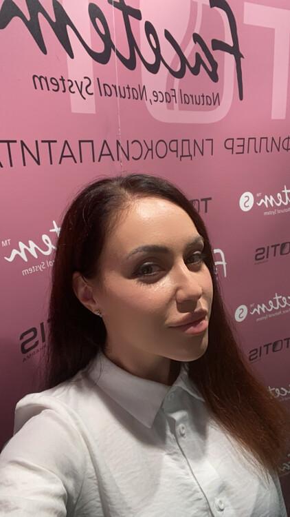 Tanya dating ukrainian girlfriend