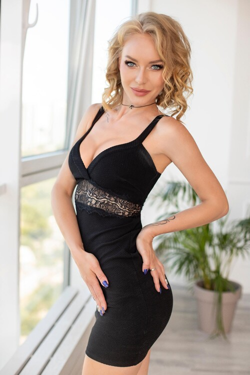 Yana ukrainian brides for you