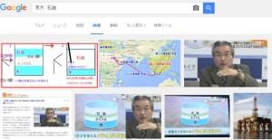 京大石油とグーグル画像