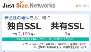 Just-Size.Networks