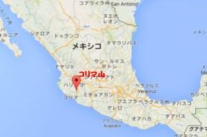 コリマ山噴火と場所