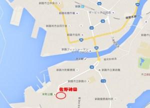 米町公園地図