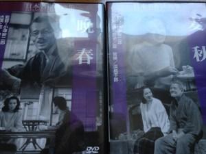 小津安二郎の映画