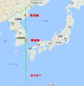 韓国南部の地震