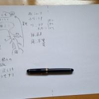 A3用紙と思考力