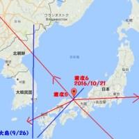 地震データ