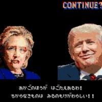アメリカ大統領選 | ISAmu. [pixiv] http://www.pixiv.net/member_illust.php?mode=medium&illust_id=59870572
