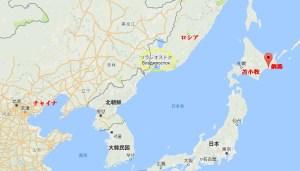 中国と北海道