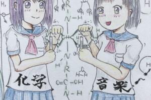 化学式音楽