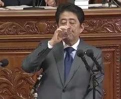 総理の飲み方