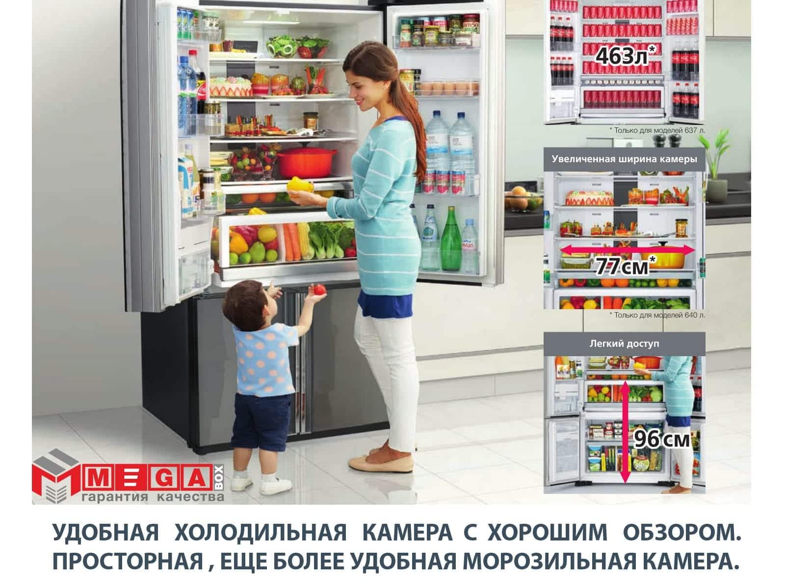 hitachi-r-wb800puc5gbk_2-min Холодильник Hitachi R-WB800PUC5XGR