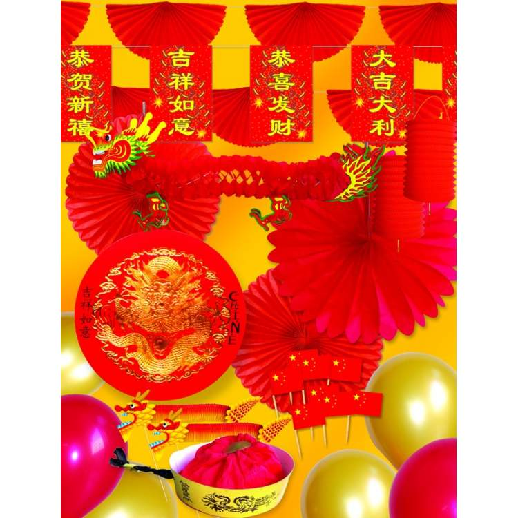 Deco Nouvel An Chinois