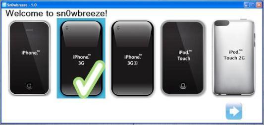 Sn0wBreeze - PwnageTool For Windows By iH8sn0w