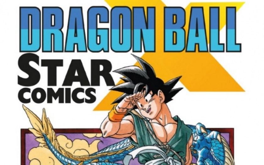 dragon ball x