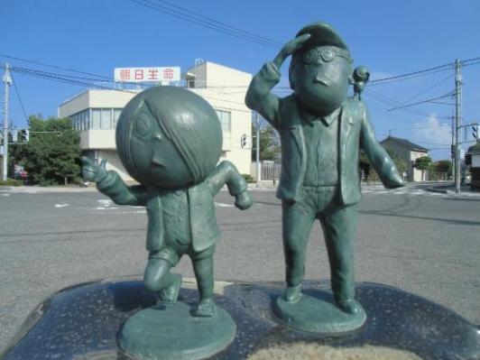 shingeru road 2
