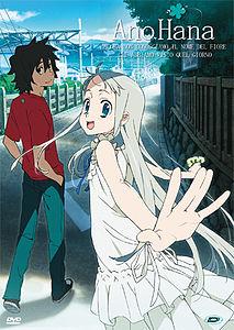 Regia: Tatsuyuki Nagai