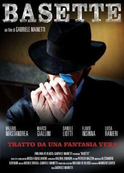 Regia: Gabriele Mainetti