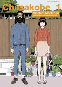 Autore: Minetaro Mochizuki – Original story by Shugoro Yamamoto