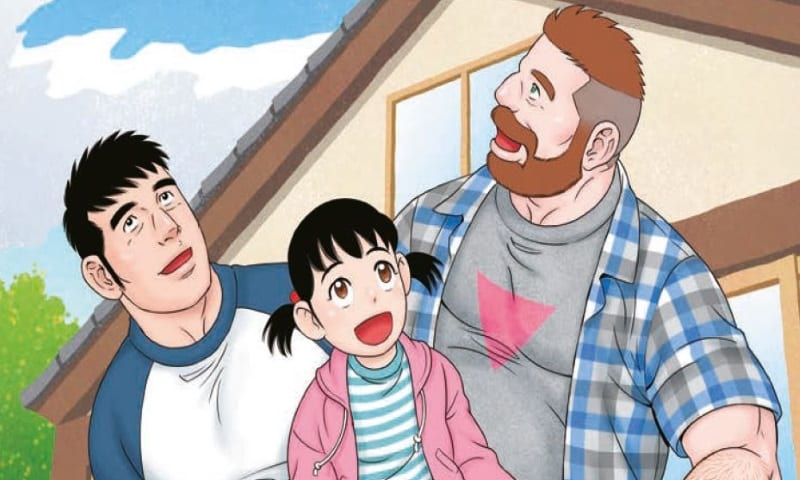 giapponese cartoon porno maturo capezzoli porno