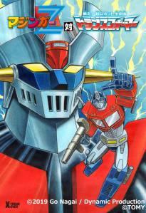 mazinger-z-vs-transformers-go-nagai