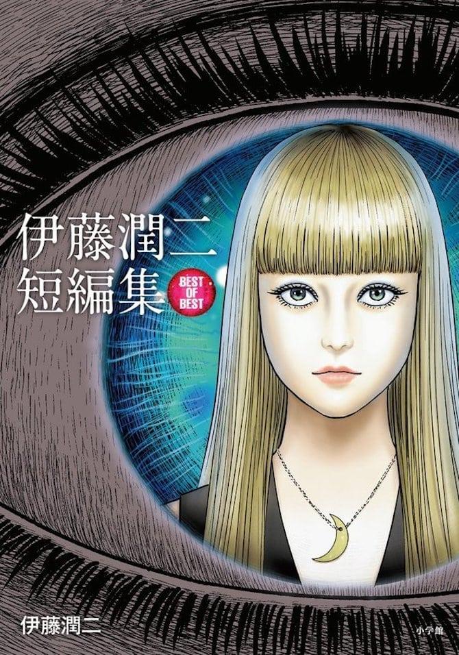 Star Comics ha annunciato tre nuovi manga