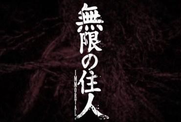 L'Immortale teaser trailer